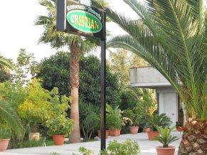 cristian-pizzeria-ristorante-marina-di-gioiosa-ionica-pro-loco-per-gioiosa-marina (3)