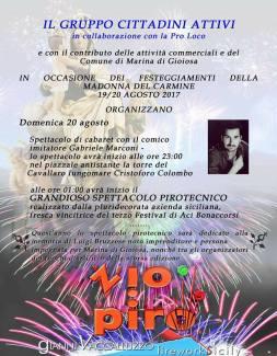 festa-della-madonna-del-carmine-2017-programma-civile-prolocopergioiosamarina