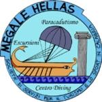 logo_megahellas