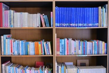 Biblioteca Comunale Mario Pellicano Castagna di Marina Di Gioiosa Ionica sezione generica